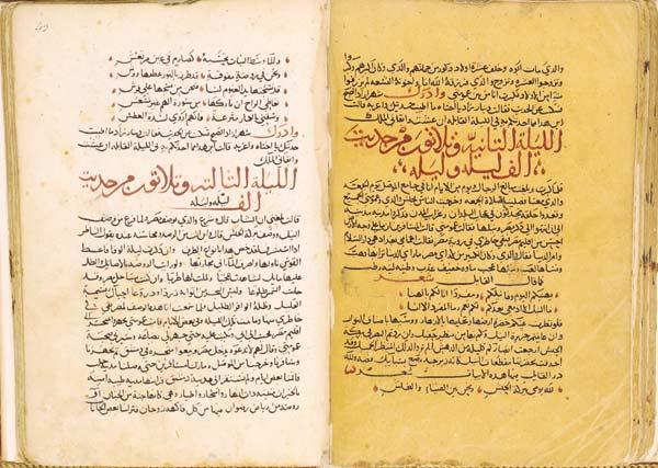 Cursos de Literatura Árabe