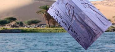 Egipto, don del Nilo